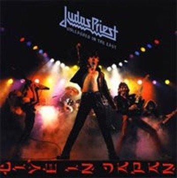JUDAS PRIEST: UNLEASHED IN THE EAST (2LP VINYL)